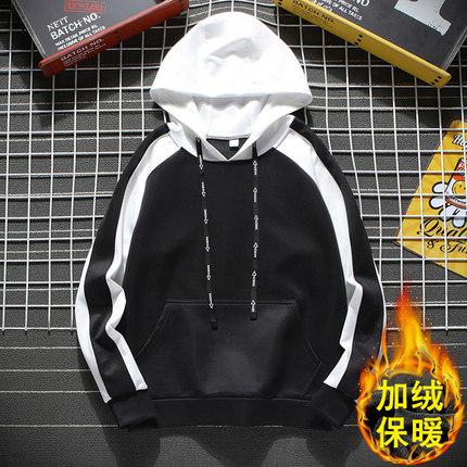 Men's Sweater Hooded Plus Velvet Spring Early Autumn Coat Boys Clothes Plus Size
