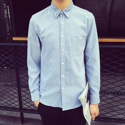 Plus Size XXXXL Men Shirts Long Sleeve