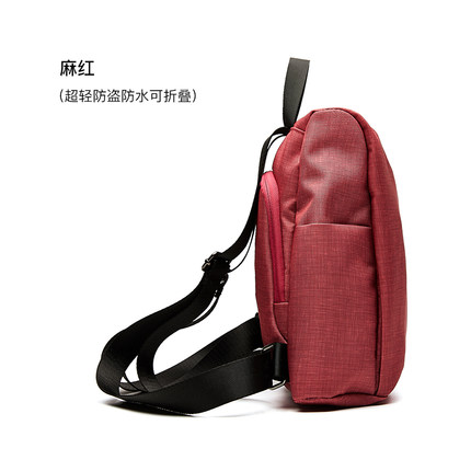 Women Folding Backpack Simple Oxford Cloth Canvas Anti-Theft Waterproof Bag