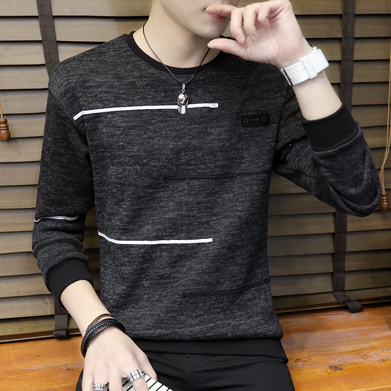 Men's Korean Trendy Autumn & Winter Sweater