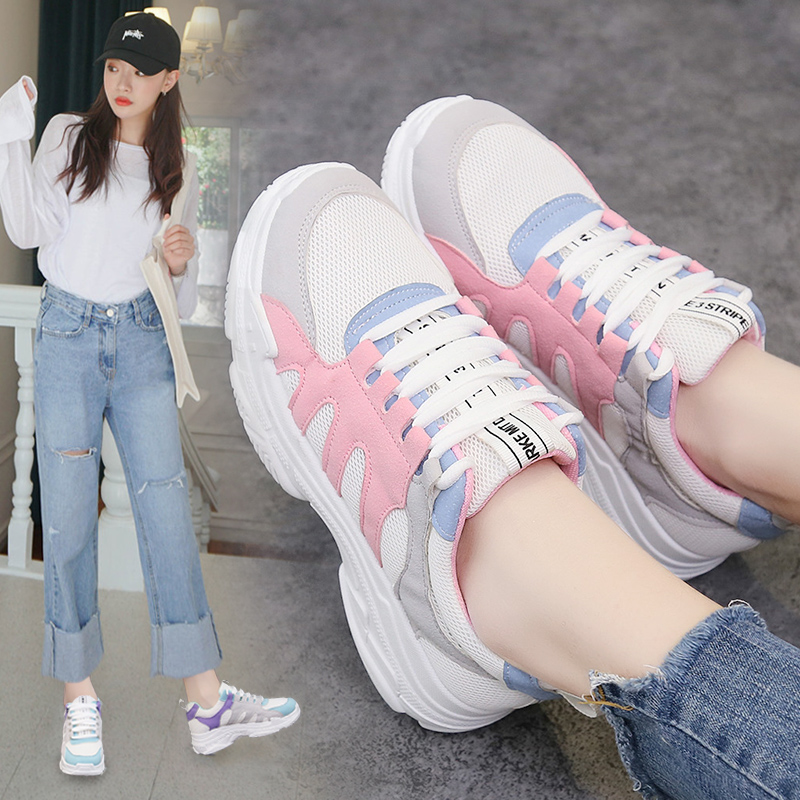 Women Korean Fashion Breathable Lightweight Rubber Shoes