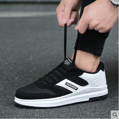 Men's Korean Trend Simple Smart Look Sports Canvas Shoes