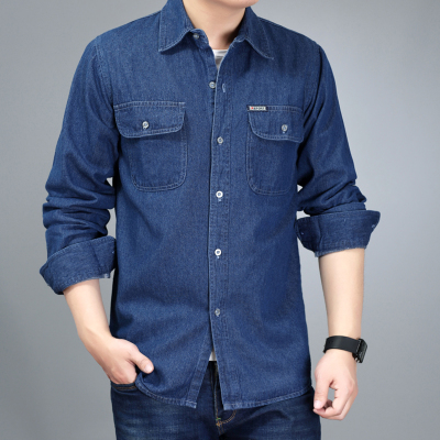Men's High Fashion Denim Loose Long Sleeved Shirt