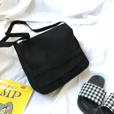 Men\'s Korean Trend Retro Foldable Canvas Messenger Shoulder Bag
