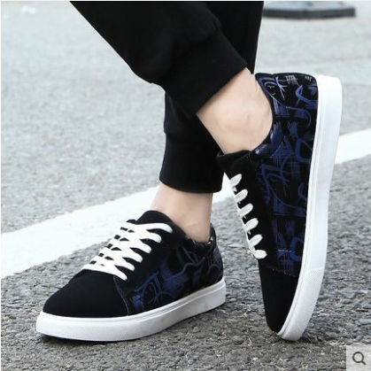 Men's Korean Wild Style Simple Match Look Canvas Casual Shoes