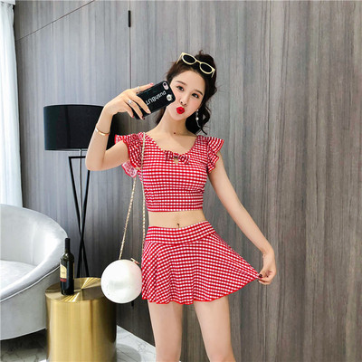 Women Korean Fashion Sexy Two Piece Conservative Split Skirt Swimsuit