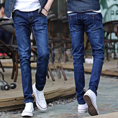Men's Korean Youth Pop Style Middle Waist Straight Slim Denim Pants