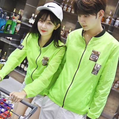 Water Resistant  Jacket Couple Men Plus Size