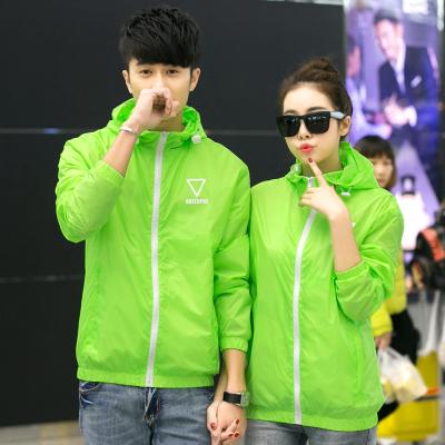 [PRE-ORDER] Jacket Couple Men Plus Size