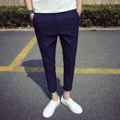 Men's Korean Trend Youth Fashion Cotton Slim Fit Tapered Pants