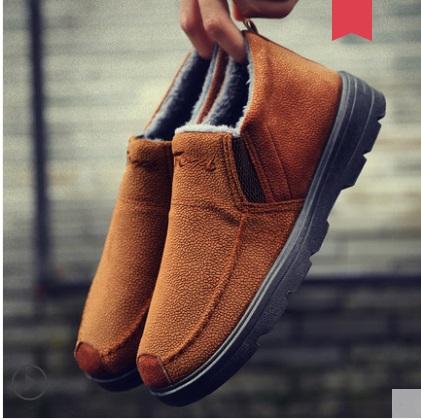 Men\'s Korean Trend Round Head Warm Velvet Casual Shoes