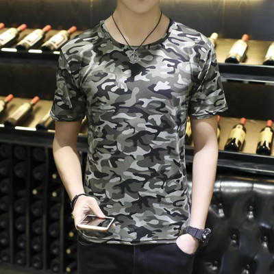 Men's Korean Trend Youth Pop Camouflage Print Slim Fit Shirt