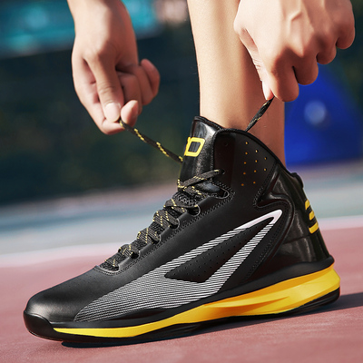 Men's Fashion High Top NonSlip Breathable Basketball Sports Shoes