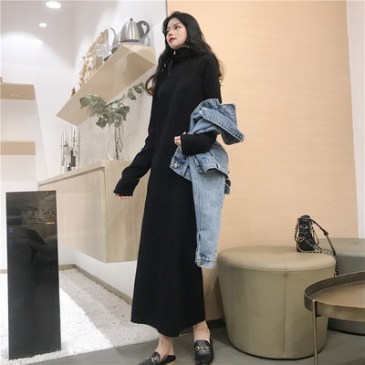 Women Korean Fashion Medium Long Sleeve Loose Long Skirt Knit Dress