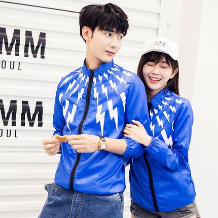 Jackets Couple Plus Size XXXL Men Clothes