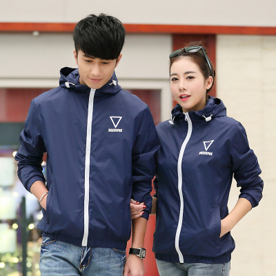 Jacket Couple Men Plus Size