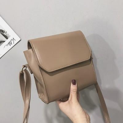 Women Korean Fashion Trend Retro Small Square Shoulder Messenger Bag
