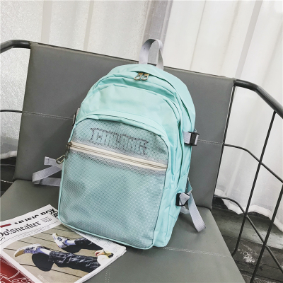 Women Korean Fashion Large Capacity Multi Layer College Backpack