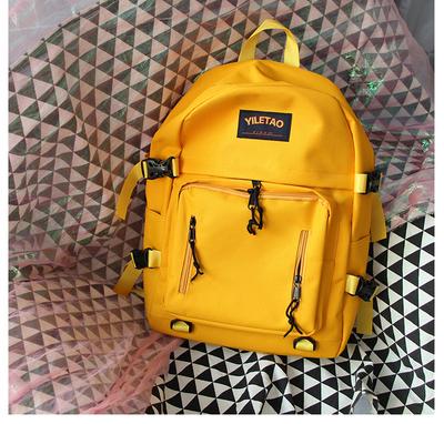 Men\'s Korean Fashion Large Capacity Harajuku Style School Backpack