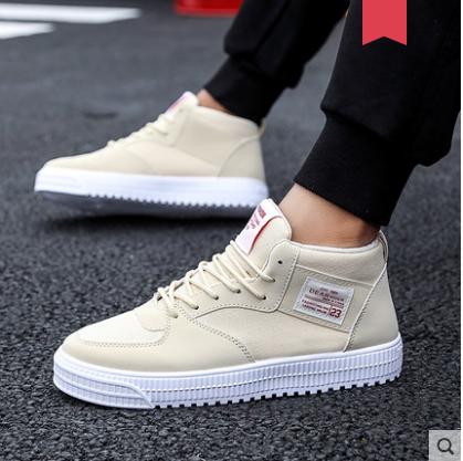 Men\'s Korean New Trend Wild Style Casual Canvas Shoe