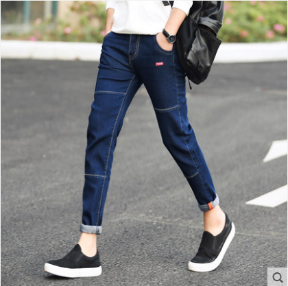 Men Korean Youth Fashion Casual Micro Elastic Denim Slim Pants