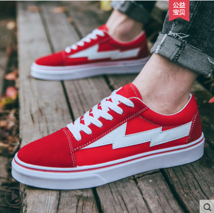 Men's Korean Youth Trend  Old School Casual Canvas Shoes