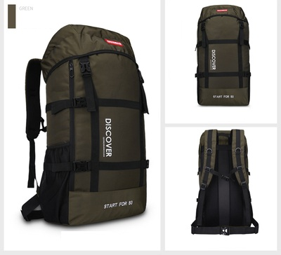 Men Large Capacity Zipper Buckle Sports and Outdoor Backpack