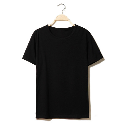 Men Harajuku Style Casual Slim Short Sleeved Trendy T Shirt