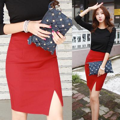 Women  Korean Fashion Slim Stretched l High Waist Split Step Skirt