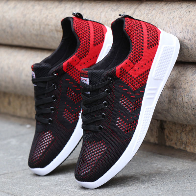 Men Korean Fashion Breathable Casual Mesh Running Shoes