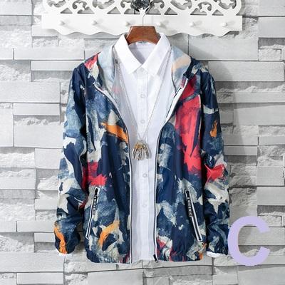 Men Korean Trend Camouflage  Hooded Long Sleeve Youth Jacket
