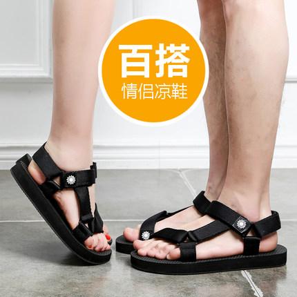 Couple Sandals Slippers Men Shoes Flip-Flops
