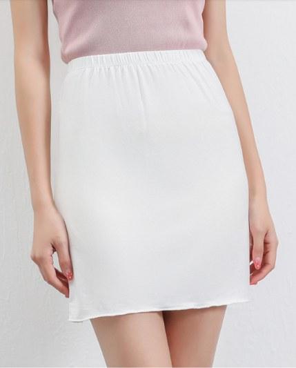 Women Fashion A Style Casual Anti Reflection Skirt