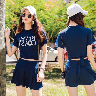 Women Korean Fashion  Boxer Skirt Two Piece Conservative Swimwear