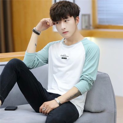 Men Korean Fashion Youth Style Cotton Long Sleeved Trend Shirt