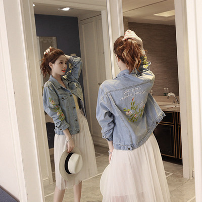 Women Korean Fashion Wild Embroidery Flowers Loose Long Sleeve  Jacket