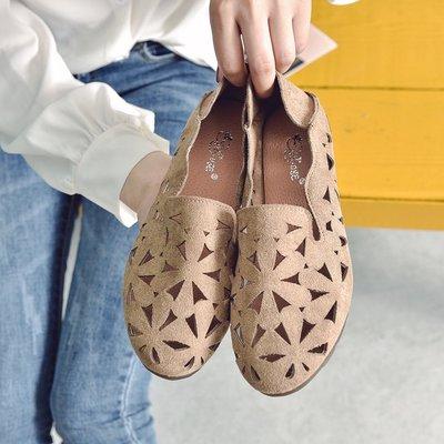 Women Korean Fashion Wild Soft Bottom Breathable Casual Flat Shoes