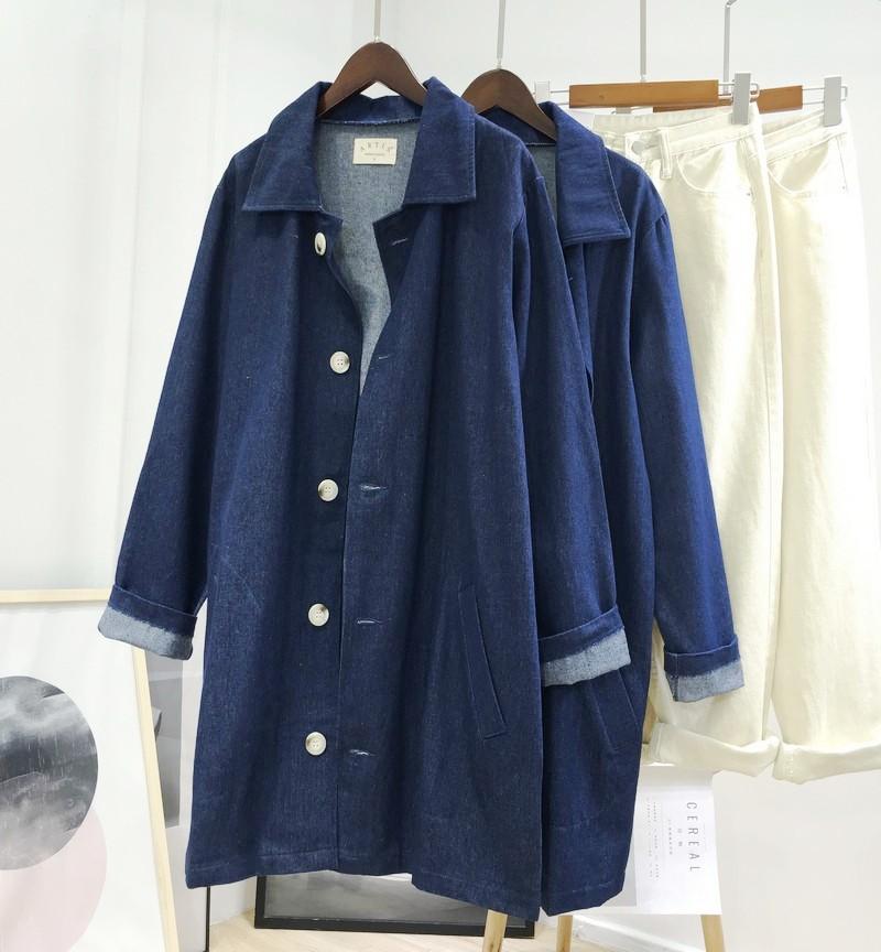 Women Korean Fashion Oversize Retro Loose Denim Jacket