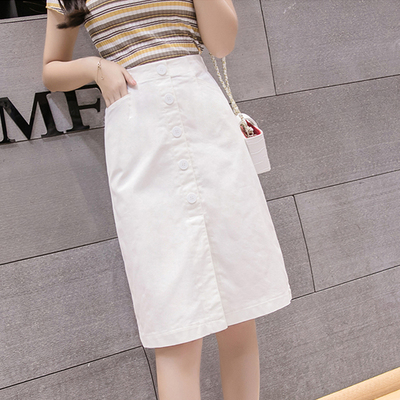 Women Slim Fashion Elastic High Waist Casual Step Skirt