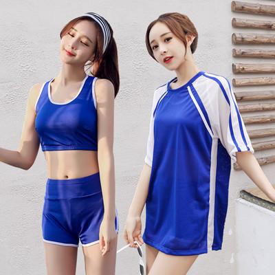 Women Korean Fashion 3 Piece Sporty Slim Boxer Style Swimwear
