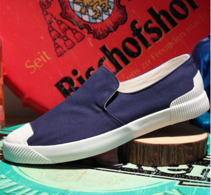 Men Korean Fashion Wild Low Casual Pedal Shoes