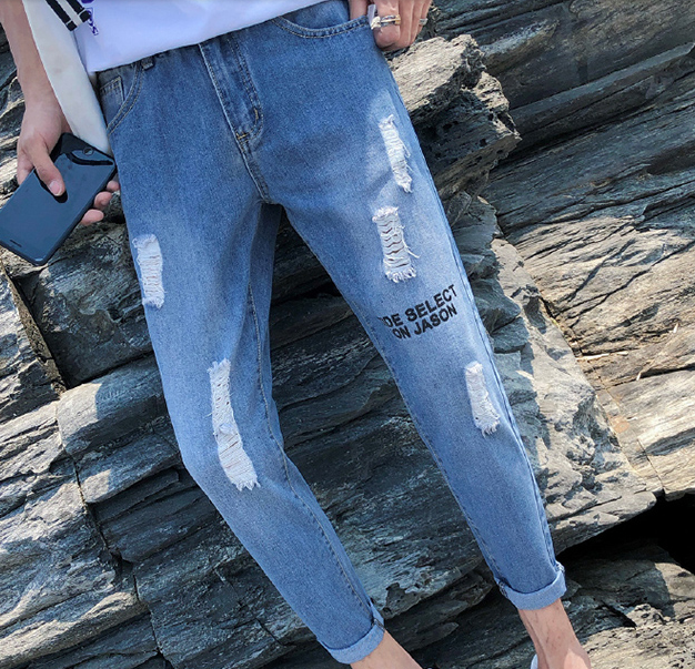 Men Fashion Trendy Street Style Distressed Hole Wild Slim Jeans