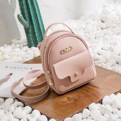Women Korean Fashion Mini Simple Shoulder and Backpack