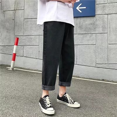Men Korean Fashion Loose Straight Denim Wild Jeans