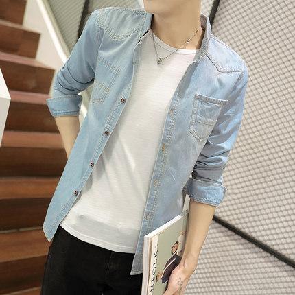 Men Slim Fashion On Trend Long Sleeve Denim Jacket