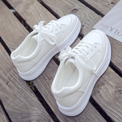 Women White Basic Canvas Sports Fashion Plus Size Sneakers