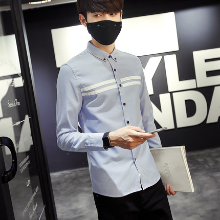 [READY STOCK] Men\'s Long-sleeved Slim Casual Korean Shirt
