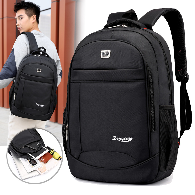 Men\'s Bag Fashion Trendy Junior High School And College Student Backpack