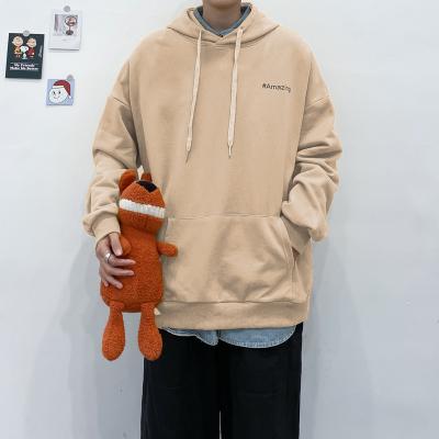 Men Oversized Solid Color Hoodie Plus velvet Sweater Jacket