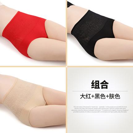 Women High Waist Cotton Antibacterial Thin Body Shaper Underwear